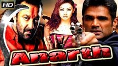 Rakht - Sunil Shetty Sanjay Dutt | Full Bollywood Action Movie HD