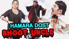 Hamara Dost Bhoot Uncle Ee Pattanathil Bhootham Malyalam Hindi Dubbed Full Movie | Mammootty