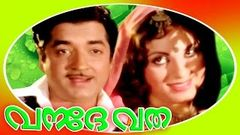 Malayalam Full Movie | VANADEVATHA | Prem Nazir, Madhubala
