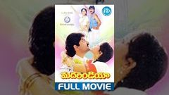 Mother India Full Movie | Jagapati Babu, Sindhuja, Sharada | B V Ramana Reddy | K Chakravarthy