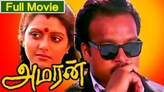 Tamil Full Movie | Amaran [ Action Movie ] | Karthik Bhanupriya Radha Ravi Shammi Kapoor