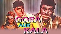 Gora Aur Kala (1972) Full Hindi Movie | Rajendra Kumar Hema Malini Rekha Premnath
