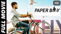 Paper Boy Malayalam Full Length Movie | Santosh Sobhan, Riya Suman, Tanya Hope, Sampath Nandi | MTC