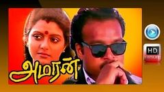 Amaran | Super Hit Tamil Movie | Full HD