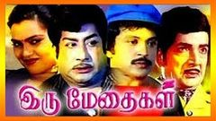 Iru Methaigal | Tamil Movie | Sivaji Ganesan | Saritha | Prabhu | Full Movie HD