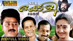 Keli (1991) Malayalam Full Movie