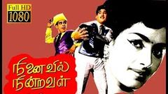 Ninaivil Nindraval | Ravichandran, Nagesh, Cho, Manorama | Superhit Comedy Classic Movie HD
