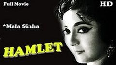 Hamlet 1954 I Mala Sinha Pradeep Kumar I Full Length Hindi Movie