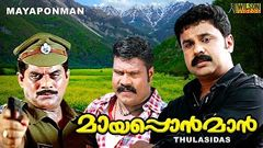 Mayaponman (1997) Malayalam Full Movie | Dileep | Kalabhavan Mani |