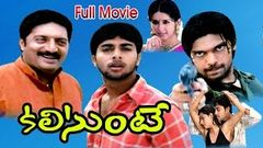 Arinthum Ariyamalum Tamil Full Movie | Full HD - Youtube