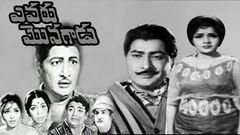 Evaru Monagadu Telugu Old Full HD Movie | Kantha Rao, Sowkar Janaki, Rajasri | Patha Cinemalu