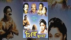 Shiv Kanya | Indira Bansal, Anjali Devi, Trilok Kapoor | Hindi Classic Full Movie