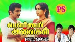 Pournami Alaigal | பௌர்ணமி அலைகள் | Tamil Latest Movie | Tamil HD Movies Collection
