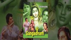 Ganga Dham (1980) | Arun Govil, Namita Chandra, Om Shiv Puri | Hindi Devotional Full Movie