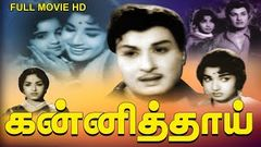 Kanni Thai Full Movie | MGR | Jayalalitha | KR Vijaya | Tamil Movies