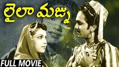 Laila Majnu Telugu Full Movie | ANR | Bhanumathi | ANR Movies | Telugu Old Full Movies | TVNXT Telugu