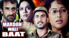 Mardon Wali Baat | Full Movie | Dammunnodu | Rishi | Sowmaya | Hindi Dubbed Movie