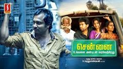 Chennai Ungalai Anbudan Varaverkirathu | tamil full movie 2017 | Tamil Full Movies