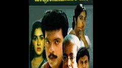 Kudumba Visesham 1994 Full Malayalam Movie