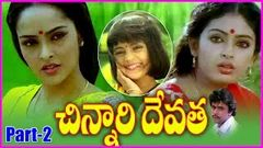 Chinnari Devatha | Telugu Full Length Movie Part - 2 | Arjun, Rajini, Seeta