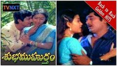 Subha muhurtham Telugu full Length Movie - Murali Mohan Chandra Mohan Suhasini