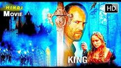 The King (In The Name of The King) | HindiDubbed Movie | Jason Statham, Ron Perlman, Ray Liotta