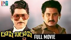 Doshi Nirdoshi Telugu Full Movie | Sobhan Babu | Suman | Lijja | Online Movies | Indian Video Guru