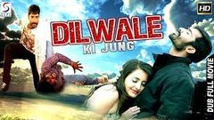 Dilwale Ki Jung - Dubbed Hindi Movies 2016 Full Movie HD l Yogesh Bhamaa