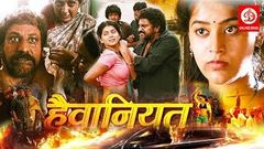 Haiwaniyat New Hindi Dubbed Movie Full Movie | South Indian Movies Dubbed in Hindi Full Movie