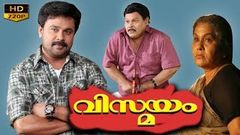 Malayalam Full Movie | Mazhathullikkilukkam Comedy Movie [ Full HD ] | Ft Dileep Navya Nair