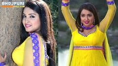 AAMRAPALI DUBEY | Blockbuster Full Bhojpuri Movie 2017