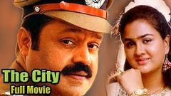 The City | Telugu Full Movie | Suresh Gopi, Urvashi | Tollywood Action Movie