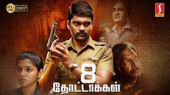 Latest Tamil Action Triller Movies 2018 New Movies 2018 Tamil Full Movie 2018 New Releases