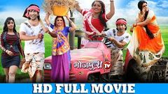"Aamrapali Dubey, Dinesh Lal Yadav ""Nirahua"" 