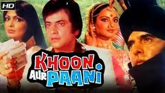 Khoon Aur Paani 1981 - Action Movie | Jeetendra, Rekha, Feroz Khan, Parveen Babi