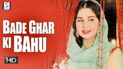 Bade Ghar Ki Bahu - Super Hit B&W Movie - Geeta Bali, Abhi Bhattacharya - HD - 1960