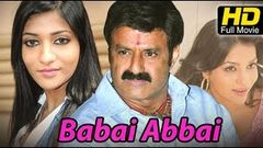 Babai Abbai Telugu Full Movie | Balakrishna, Anitha Reddy, Jandhyala