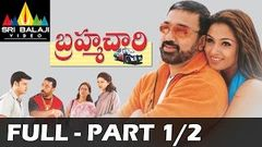 Brahmachari Telugu Full Movie Part 1 2 | Kamal Hassan, Simran | Sri Balaji Video