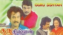 Guru Sishyan | Full Tamil Movie | Rajinikanth And Prabhu