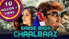 Sabse Bada Chaalbaaz (Bombaat) 2018 New Released Full Hindi Dubbed Movie | Ganesh Ramya