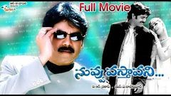 Nuvvu Vastavani Telugu Full Length Movie | Nagarjuna, Simran Bagga