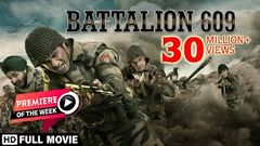 Battalion 609 (HD) | Shoaib Ibrahim | Shrikant Kamat | Vicky Ahija | Bollywood Action Movie