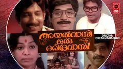 Ayalvasi Oru Daridravasi Malayalam Full Movie | Super Hit Malayalam Movies | Prem Nazir Comedy Movie