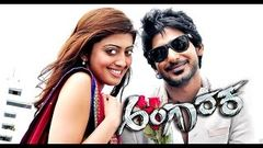 Hunter Full Hindi Dubbed Movie | Prajwal Devaraj, Pranitha Subhash