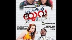 Yuva 2011:Full Malayalam Movie
