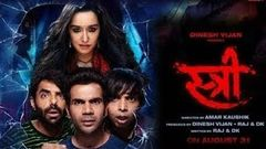 STREE FULL MOVIE Rajkumar Rao Shraddha Kapoor Stree Movie 2018 Full Promo Even | Hindi Bollywoo
