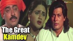 The Great Kamdev | Bollywood Movie | Full Length Bollywood Hindi Movie