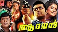 Suriya Action Movie | Super Hit Tamil Action Movie | Tamil Dubbed Movie