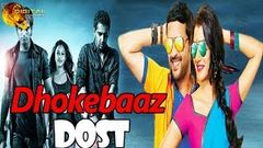 Dhokebaaz Dost | South Indian Movie | Hindi Dubbed Romantic Movies