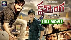 Kshatriya Full Length Telugu Movie DVD Rip 2014